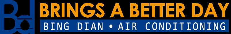 bingdian air conditioning logo