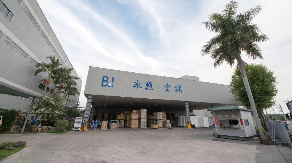 bing dian factory in Taiwan